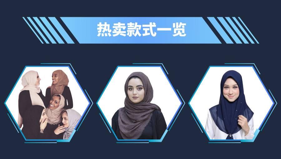 Q2选品|揭秘Shopee马来西亚&台湾&印尼爆单子类目