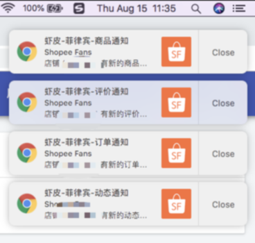 Shopee Fans 虾皮助手 - 消息通知 - Mac消息通知效果(右上角)